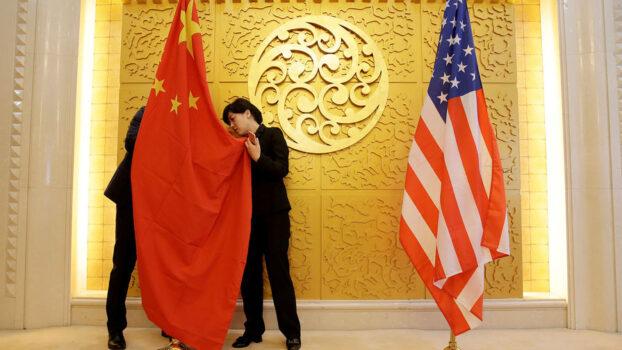 Президент США потребовал от Всемирного банка отказаться от кредитования Китаю